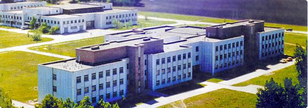 СибНИИРС институт