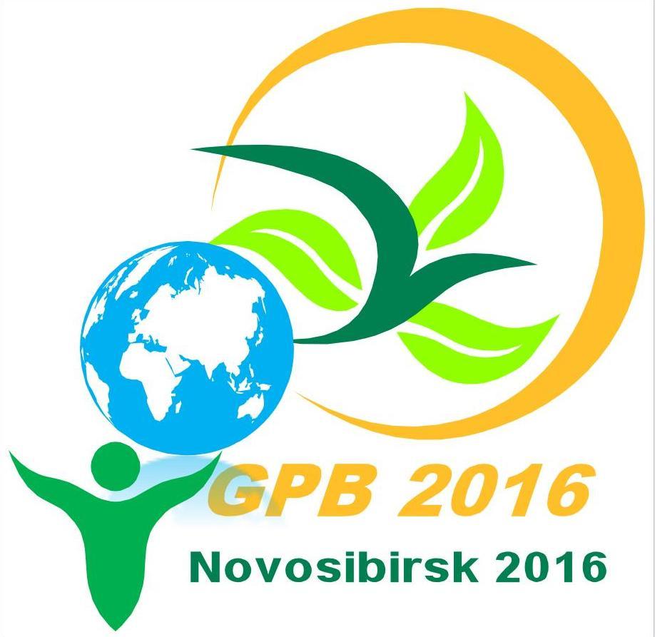 II Международная конференция «Генофонд и селекция растений», посвященная 80-летию СибНИИРС
