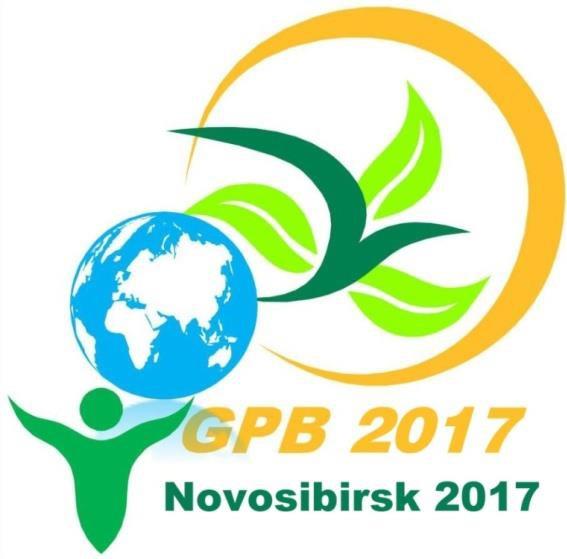 III Международной конференции «Генофонд и селекция растений», посвященной 130-летию Н.И. Вавилова.